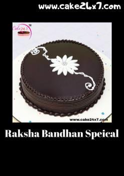 Raksha Bandhan Speical